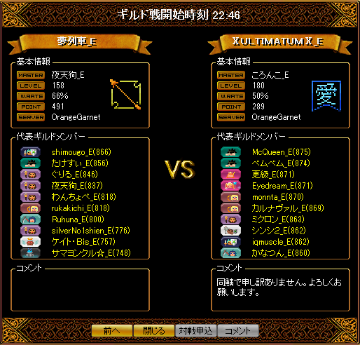 20130329224250266.png
