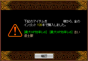 20130418233413ac2.png