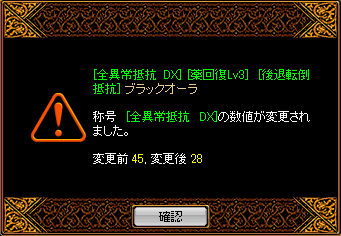 20130501224512537.png
