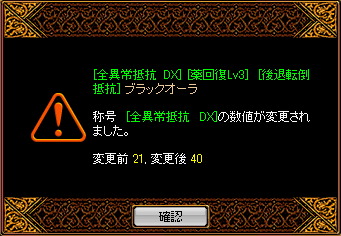 20130501224605382.png