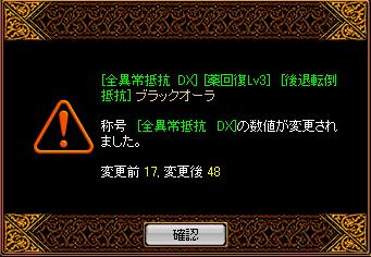 201305121440153bc.png