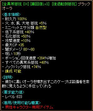 201305121554418e2.png