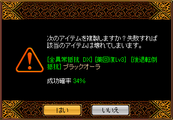 201305132304217a3.png