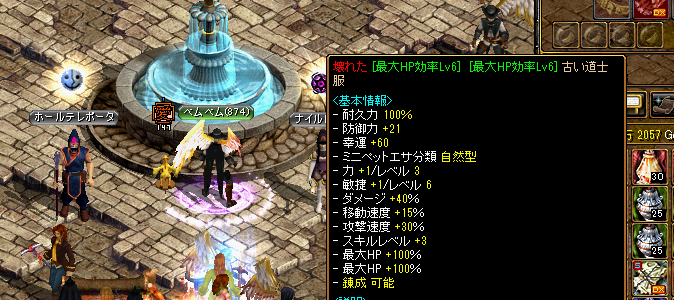 20130517220931be0.png