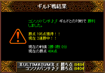 20130519235858f93.png