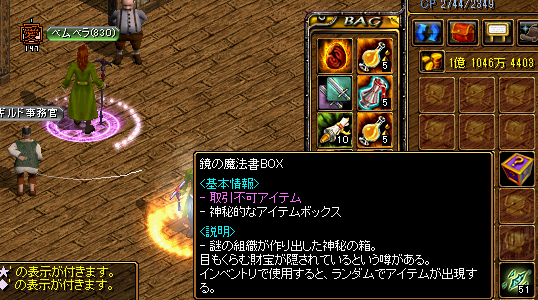 20130605200510464.png