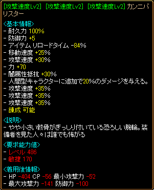 20130612220252578.png