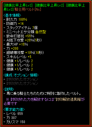 201306122243202ad.png