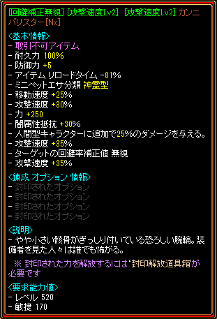 20130612224321609.png