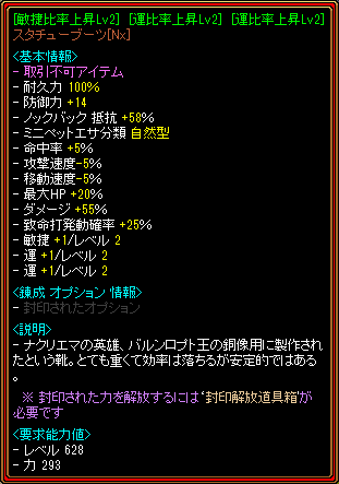 20130612224342247.png