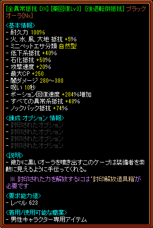 201306122243434a3.png