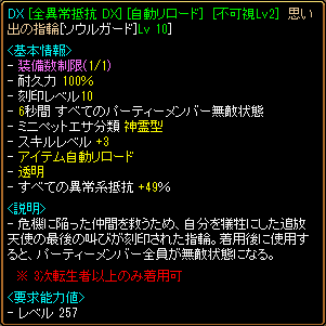 2013061222434402b.png