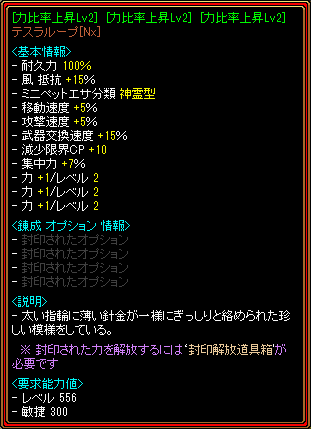 20130612224359270.png