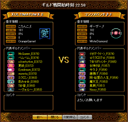 20130615001714486.png