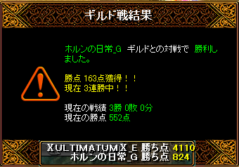20130620000100427.png
