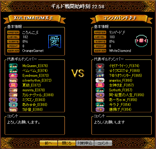 20130629002854f8a.png
