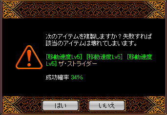 20130630201434c47.png