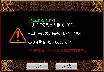20130703203909a13.png