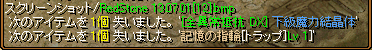 20130703203910772.png