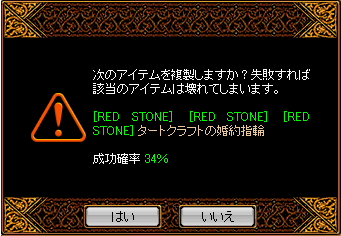 2013070922580713f.png