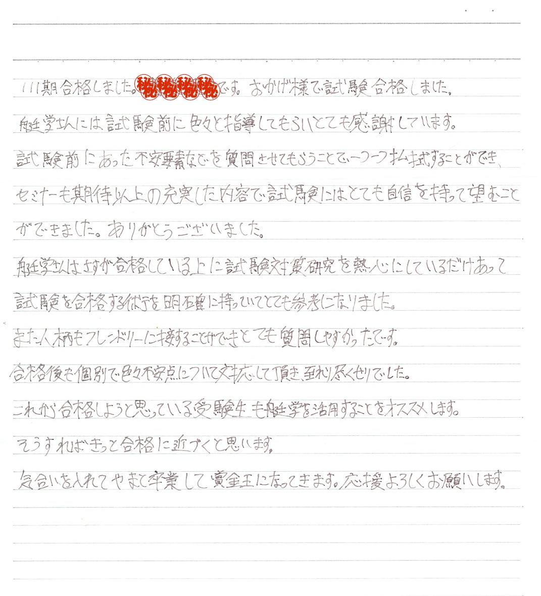 20121013130706904.jpg