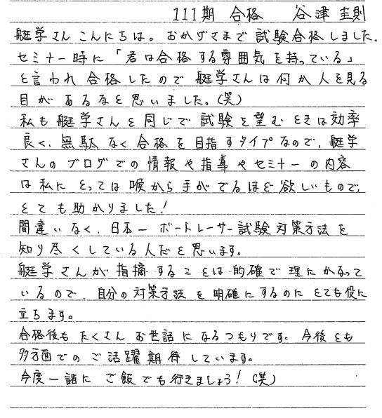 20121013130707f60.jpg