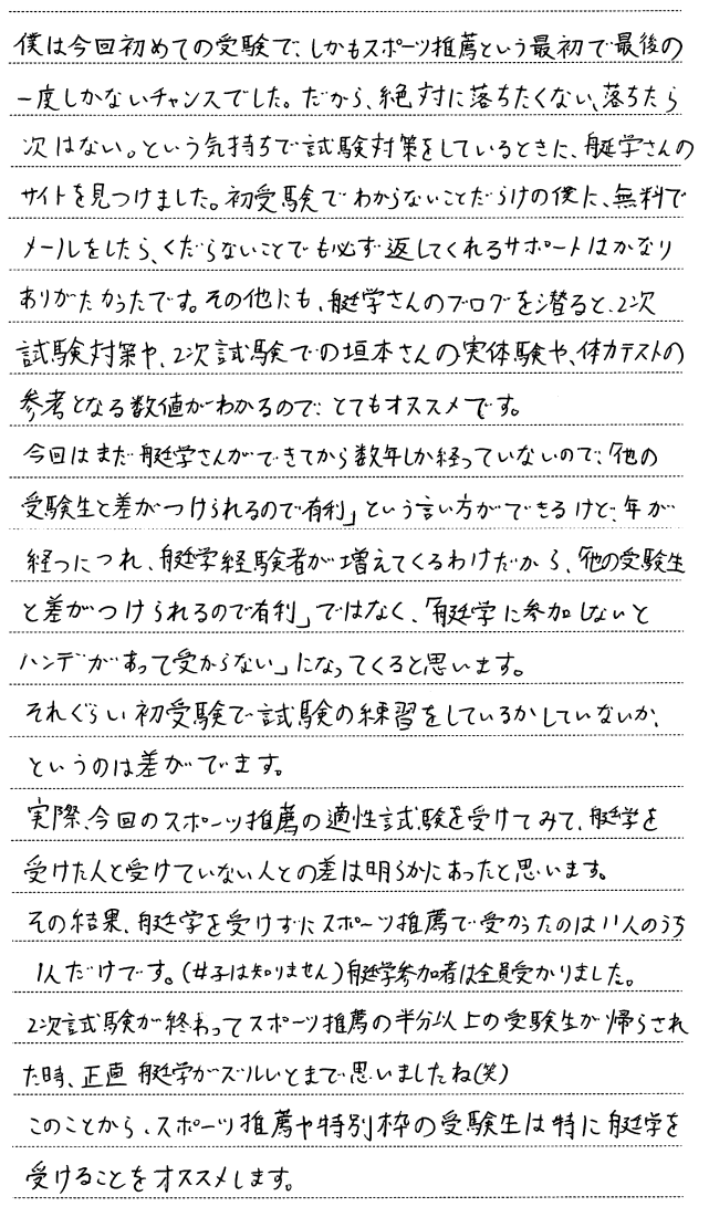 20121013151844c53.png
