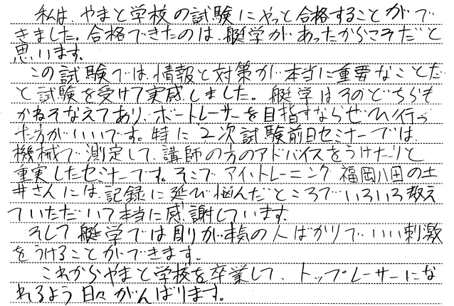 20121013155316597.png