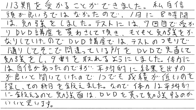 2012101316204205f.png