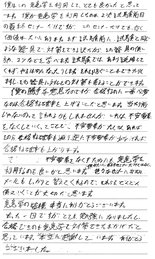 201210131626513f3.png