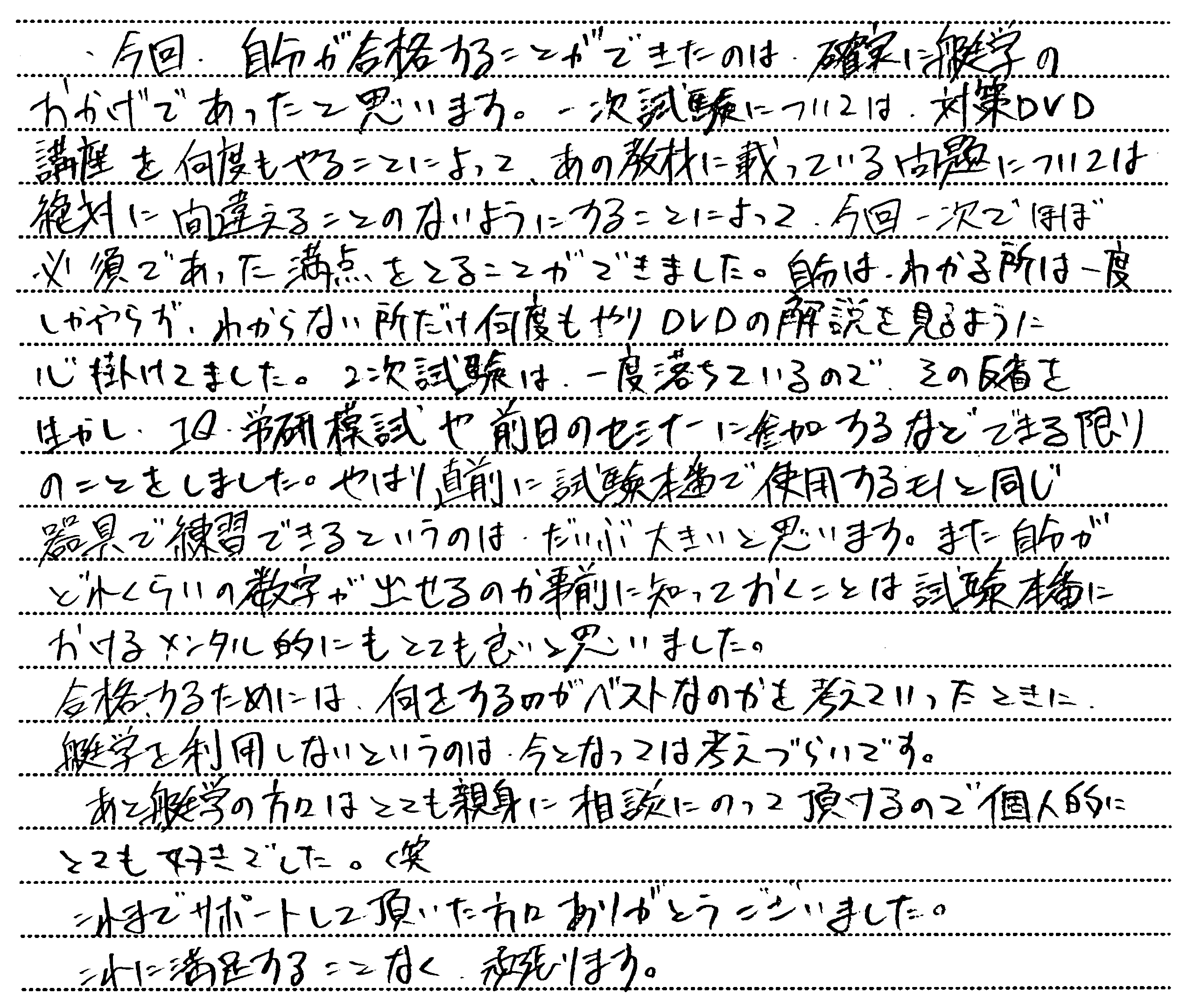 20130205094756270.png