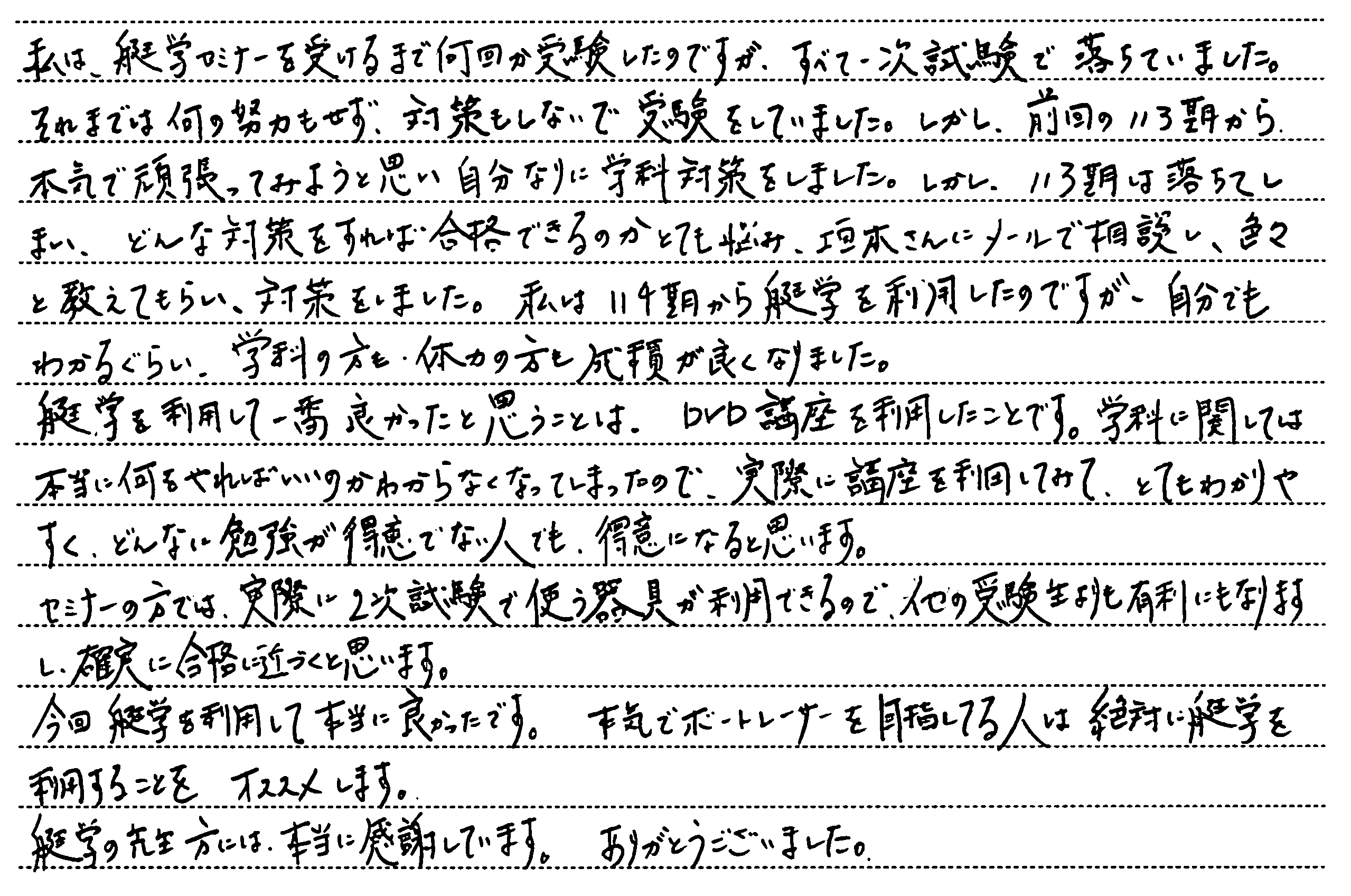 2013020509594045a.png
