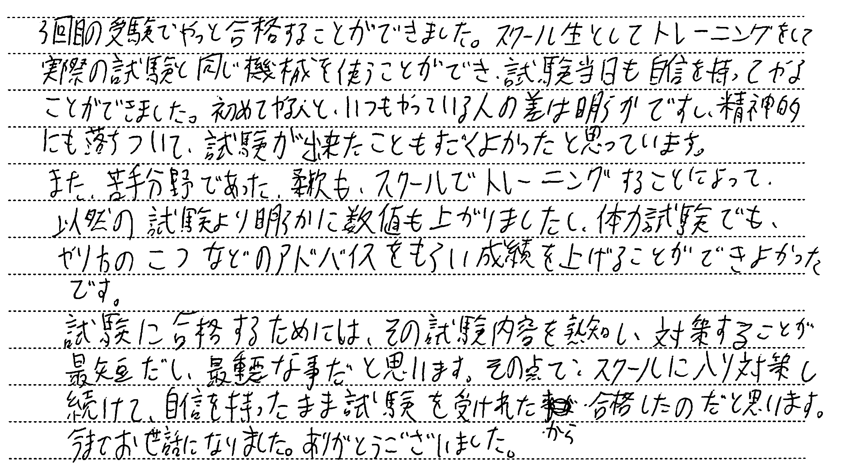 20130205130551251.png