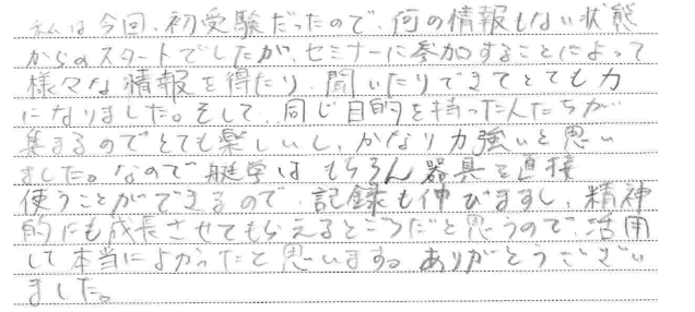 20130205130942611.png