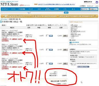 NTTレゾナントの画像