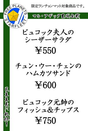 20130114183714696.jpg