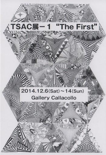 TASCs.jpg