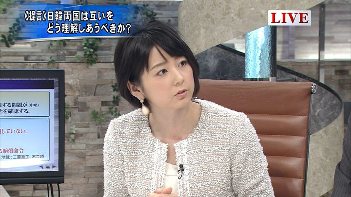 akimoto20141127_09.jpg