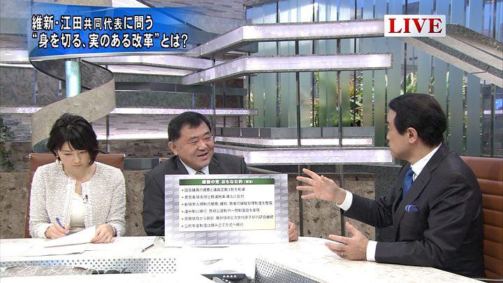 akimoto20141127_15.jpg