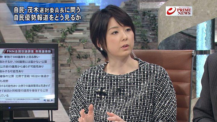 akimoto20141209_03.jpg