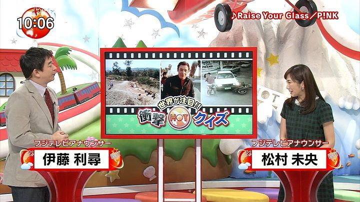matsumura20141129_02.jpg