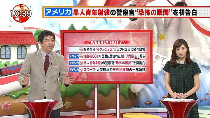 matsumura20141129_13.jpg