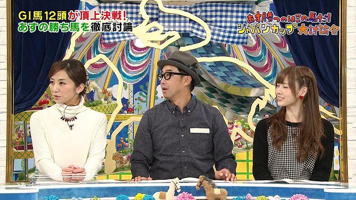 matsumura20141129_32.jpg