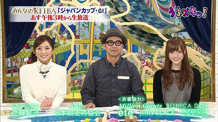 matsumura20141129_36.jpg