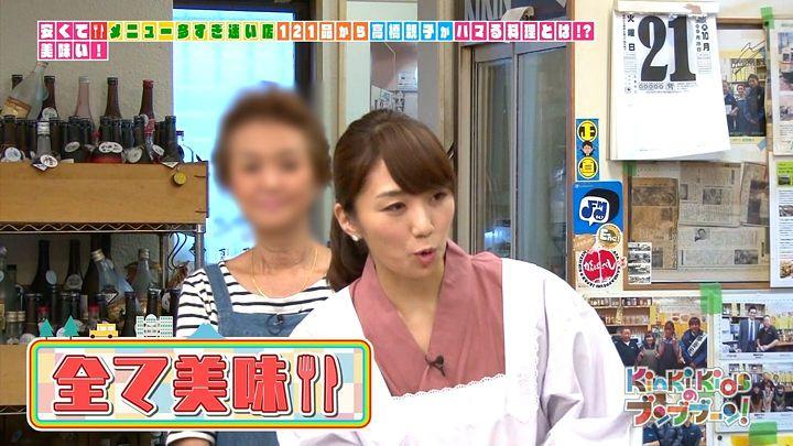 matsumura20141130_04.jpg