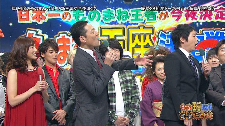 matsumura20141212_02.jpg