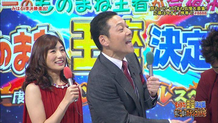 matsumura20141212_05.jpg