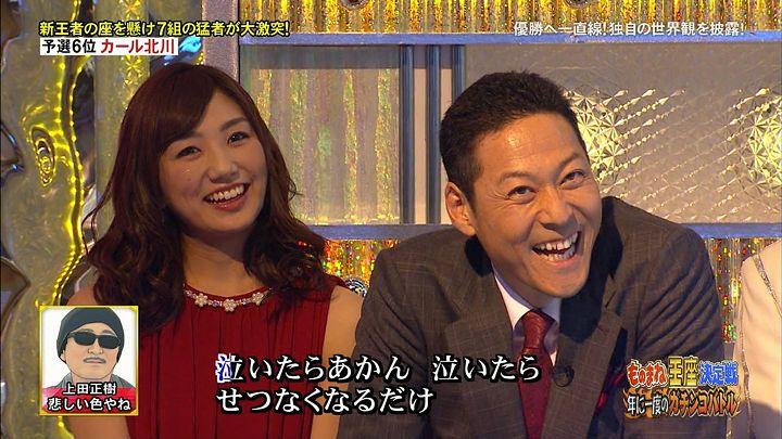 matsumura20141212_09.jpg