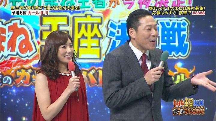 matsumura20141212_10.jpg
