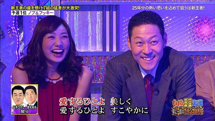 matsumura20141212_12.jpg